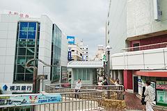 ⑥下に横浜銀行があります。